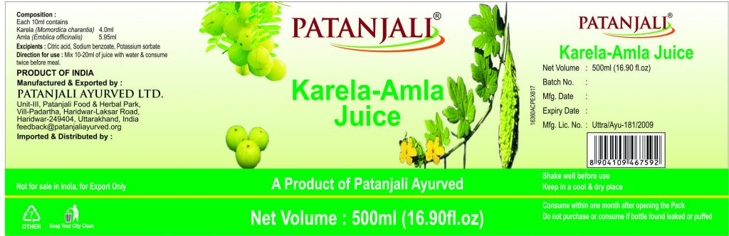 Karela amla juice-500ml (label) final