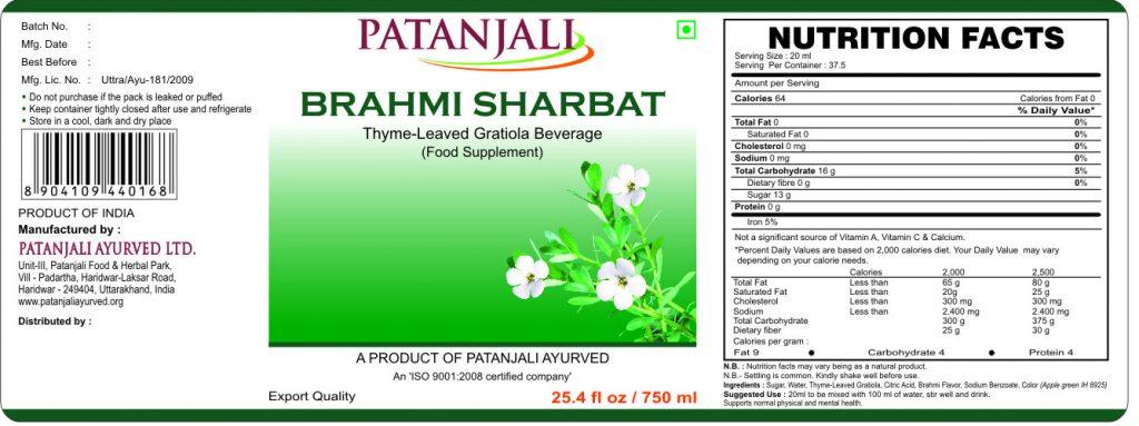 Patanjali Brahmi Sharbat-750ml final