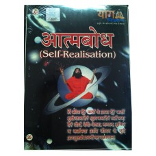 yog-vigyan-atambodh-self-realisation-hindi-vcd
