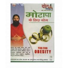 yog-vigyan-motape-ke-liye-hindi-vcd
