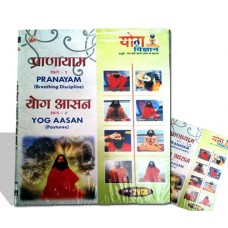 yog-vigyan-pranayam-and-yog-aasan-set-of-2-vcd-hindi