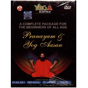 Yog DVD 300-300