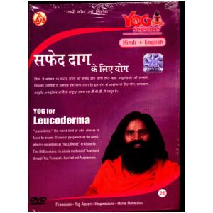 Yog DVD Leuocoderma 300-300
